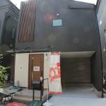 東京都世田谷区 松原4丁目 新築戸建